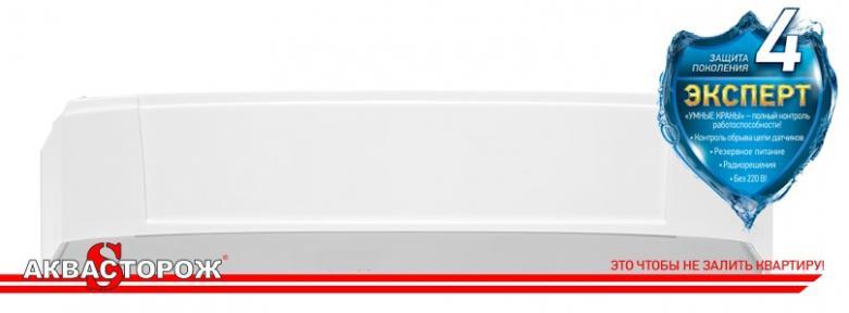 Батарейный блок Аквасторож TK21 9492