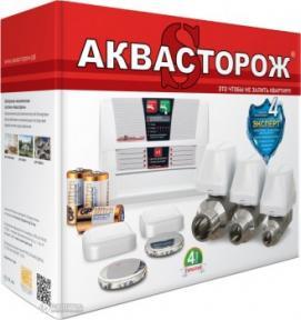 Система защиты от залива антипотоп Аквасторож ЭКСПЕРТ 2*15