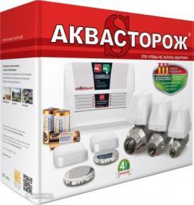 Система защиты от залива антипотоп Аквасторож КЛАССИКА 1*15